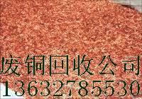 深圳宝安收购废铜松岗回收磷铜回收红铜回收黄铜图片