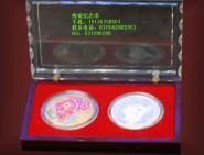 999金银制品纯银纪念币图片