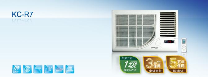 窗口式空调的有关电路图