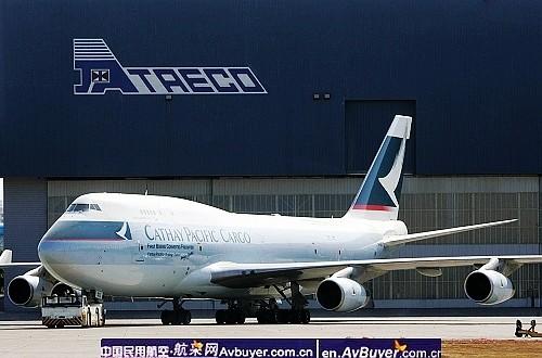 供应青岛到武汉航空货运公司图片