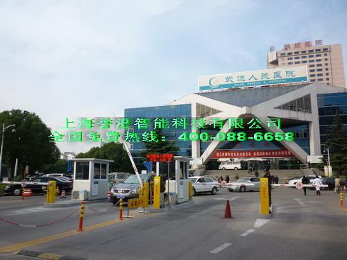 供应山东济南停车场管理系统图片