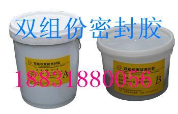 供应阿坝藏族羌族聚氨脂密封胶