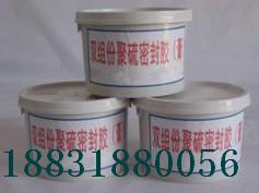 供应玉树藏族聚氨脂密封胶