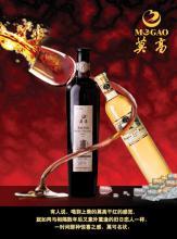 香港红酒、葡萄酒进口程序、天津红酒、葡萄酒进口费用
