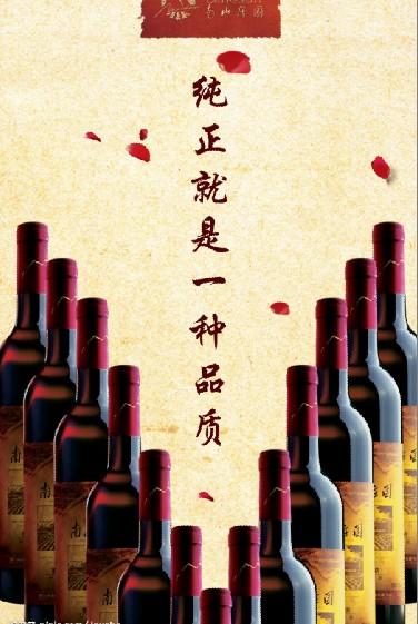 香港红酒、葡萄酒进口程序、大连红酒、葡萄酒进口费用红酒进口
