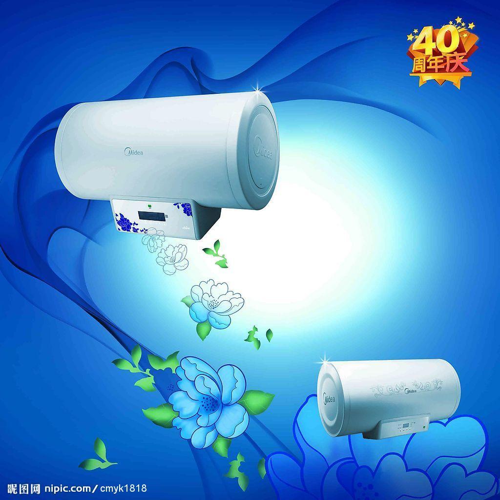 热水器图片 热水器样板图 广州创尔特强排式热水器维修电...
