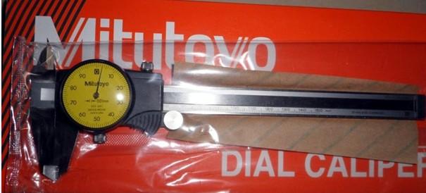 日本三丰带表卡尺505-682/0-200mm