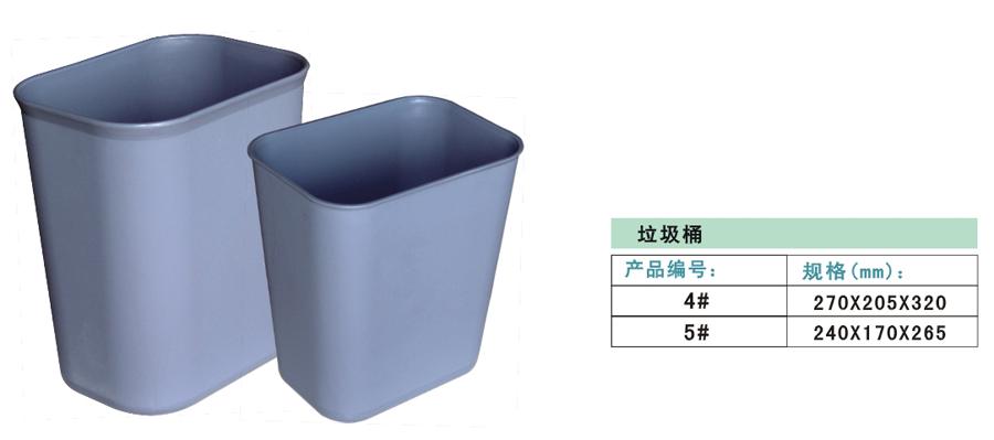 供应小号无盖垃圾桶