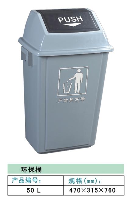 【医用垃圾桶图片大全】医用垃圾桶图片库