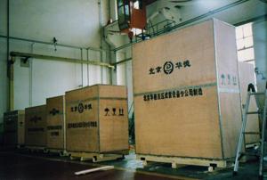 供应木制包装箱图片
