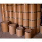 硫酸阿托品图片