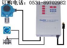 供应乙烷报警器-乙烷气体报警器