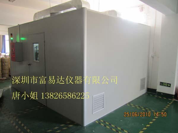 五,福建老化房|福建高温老化房电路控制系统:   1 采用台湾宣荣h961