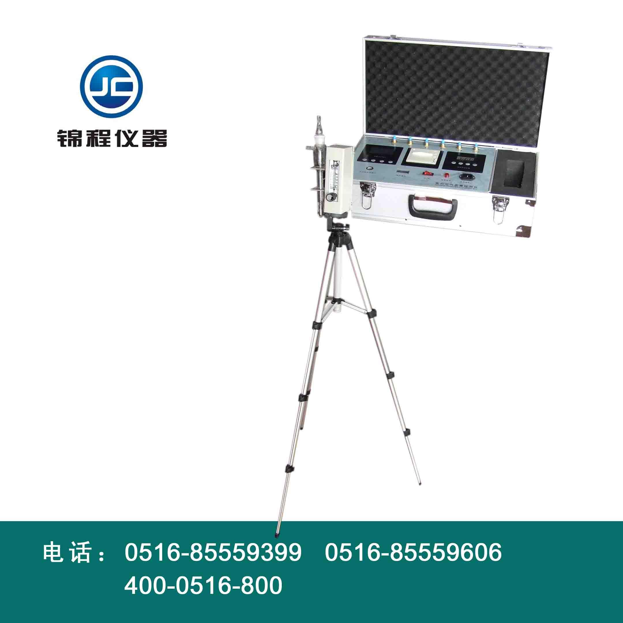 徐州锦程环保仪器有限公司销售部图片