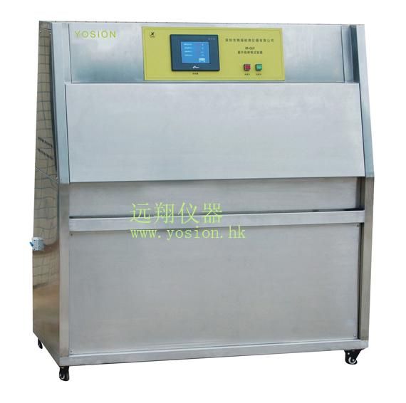 紫外线耐候试验箱图片/紫外线耐候试验箱样板图