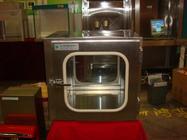 供应 不锈钢传递窗不锈钢洗涤池