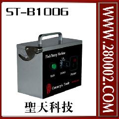 好评如潮大拉杆型光敏印章机刻章机 全部进口元件 质量可靠