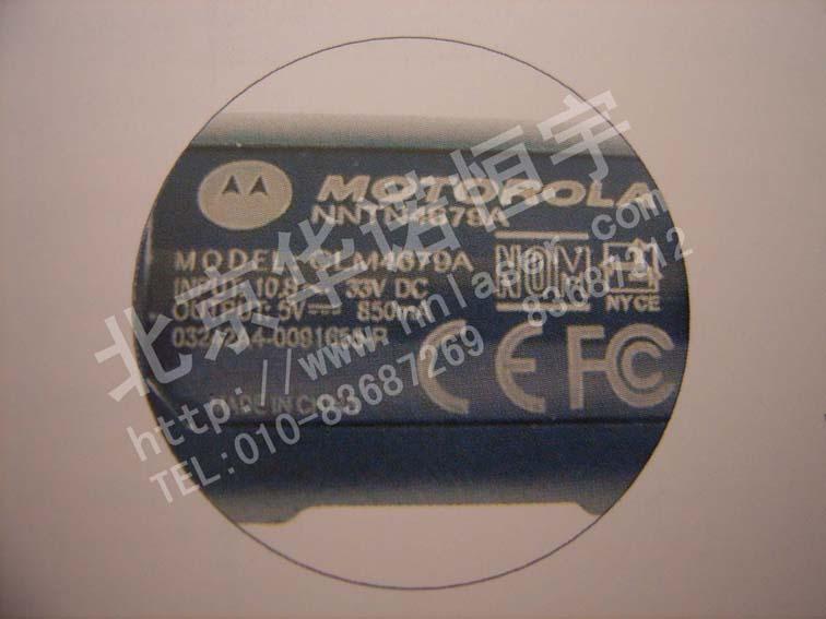 供应手机外壳、mp3、mp4外壳等专业激光焊接密封焊加工批发