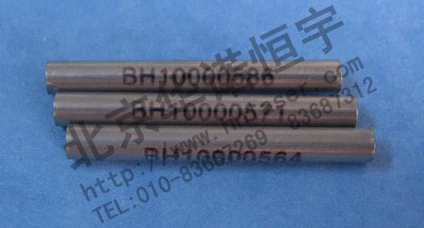 耦合器图片 耦合器样板图 模块耦合器 北京华诺激光加工公...