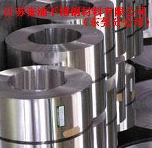 供应进口304不锈钢带,SUS316/2B不锈钢拉伸带(深冲压带钢)批发