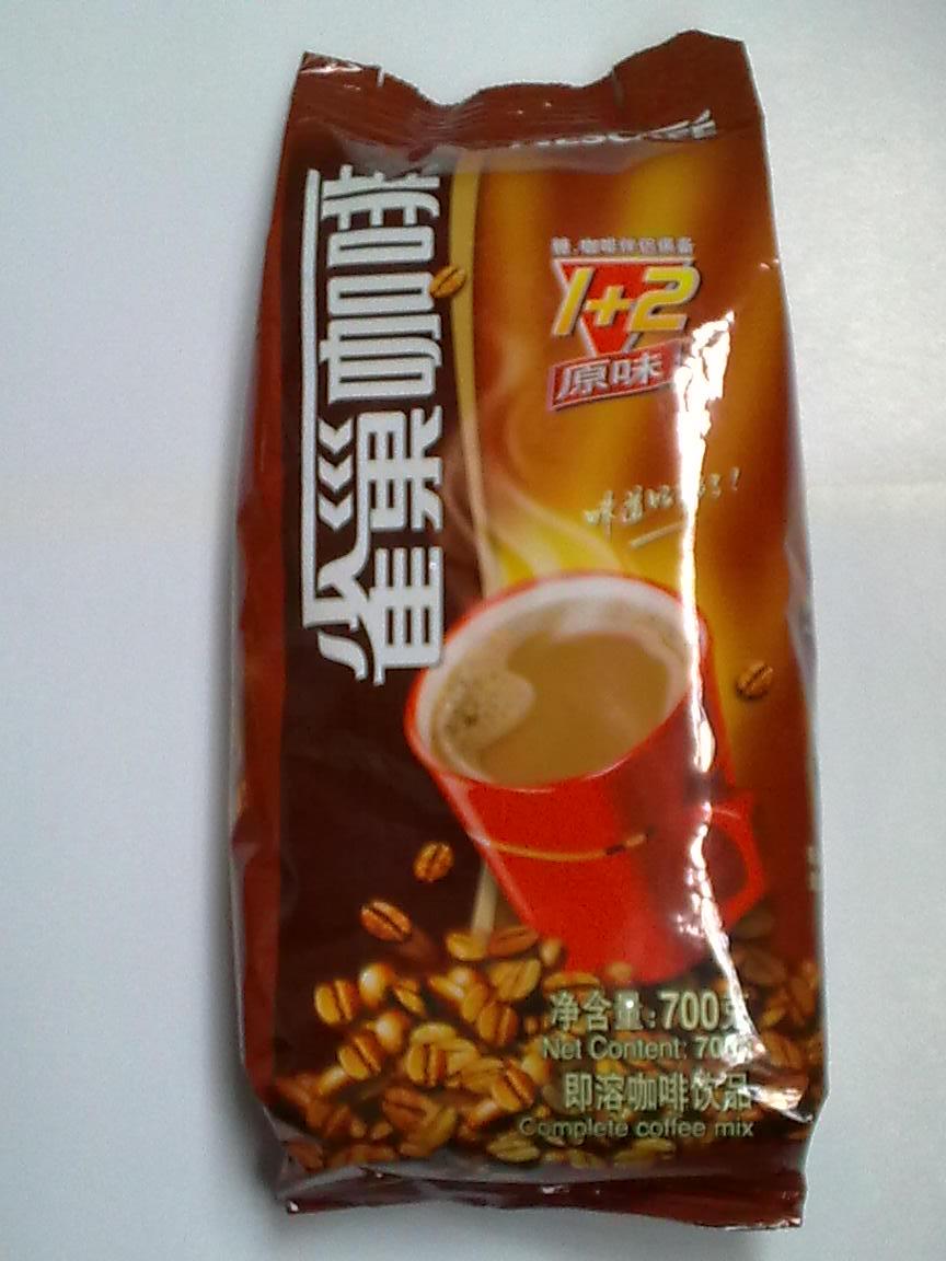 ...咖啡机原图   供应雀巢咖啡雀巢咖啡机麦斯威尔咖啡,雀巢咖啡...