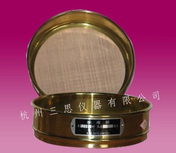 铜冲框标准筛(三思仪器)