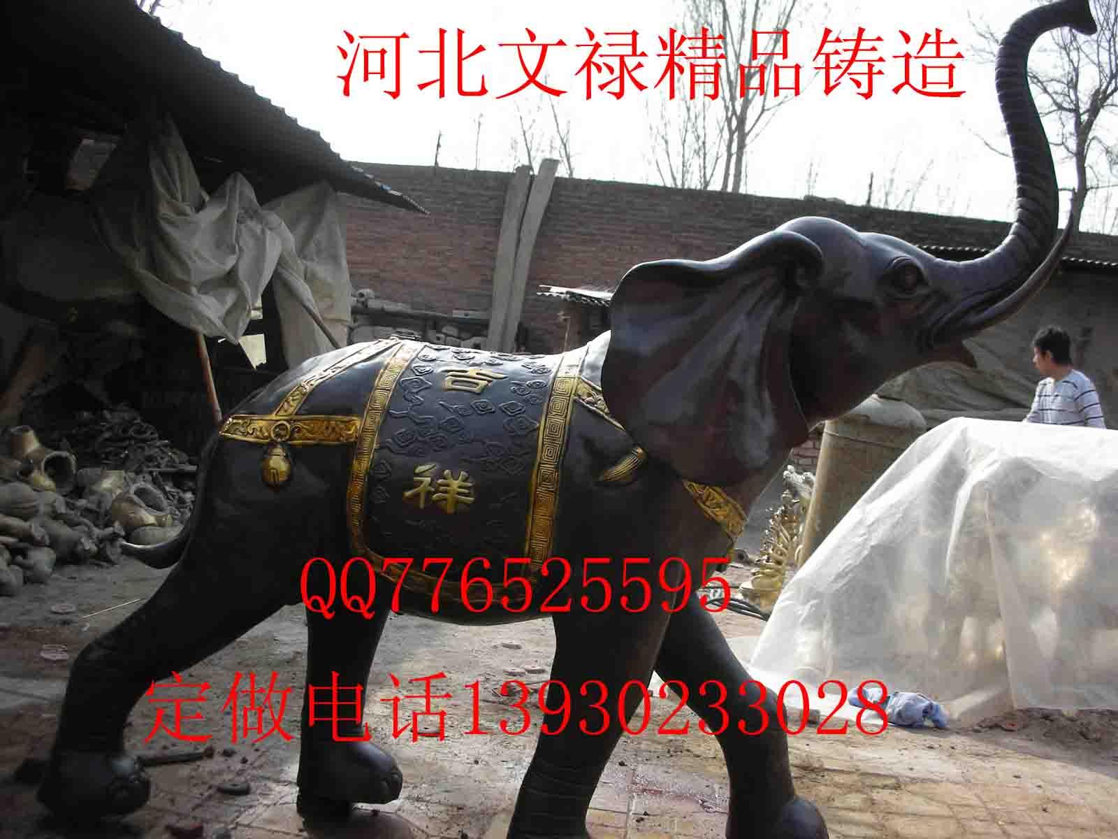 供应铜雕大象文禄工艺品厂工艺大象雕塑铜雕大象