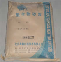供应防冻剂