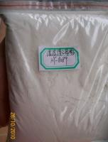 供应化妆品专用云母粉