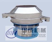 供应铁粉振动筛/铜粉振动筛/锌粉振动