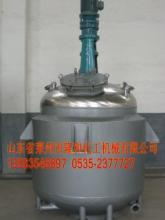 供应化工机械电加热反应釜
