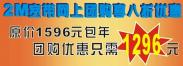 深圳宽带上网深圳ADSL图片
