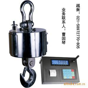 供应5吨电子吊钩秤5吨电子吊秤高精度批发