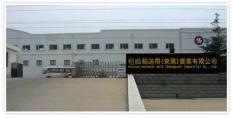 东莞市汇动机械设备有限公司简介