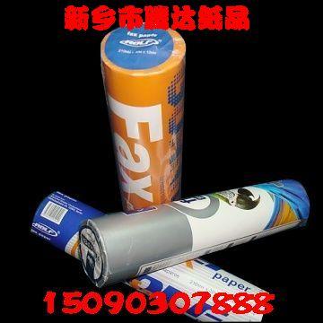 供应热敏传真纸、热敏纸、热敏纸价格-腾达纸品质量保证批发