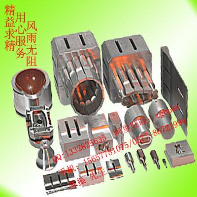 供应9温州提供超声波焊头模具治具夹具批发
