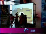 互动投影北京互动投影供应图片
