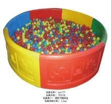 山东儿童海洋球批发 儿童游乐设施 幼儿园用品 儿童海洋球 游戏海洋球