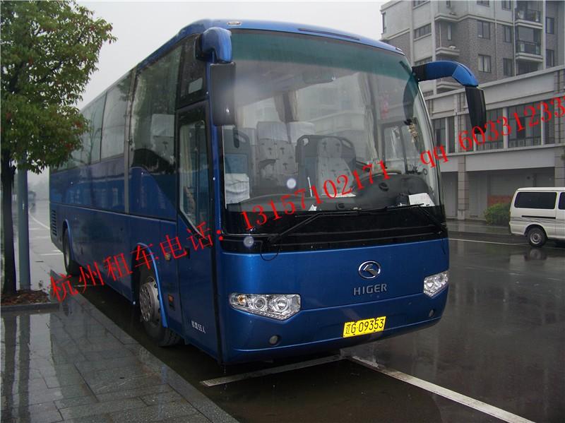 供应17座全顺商务自驾旅游大巴包车15座租车图片