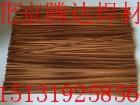 D802钴基堆焊焊条图片