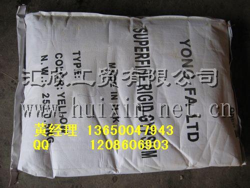供应石膏粉KS石膏粉超白超硬石膏粉批发