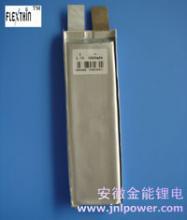 供应GE803496H高倍率锂电池