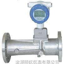 供应气体智能流量计质量超声波流量计焦炉流量计旋进旋涡流量计