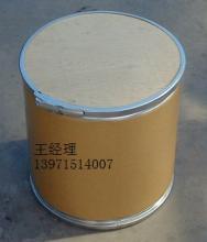 供应24-二氨基-6-羟甲基蝶啶盐