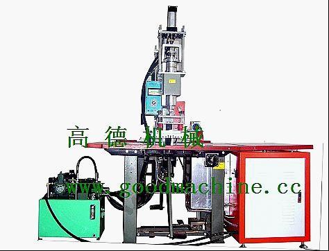 供应昆山高德油压双头高周波机无其他辅助设备可做特殊吸塑包装等批发
