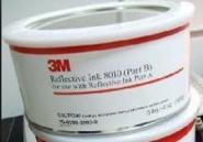 3M反光粉反光布反光膜反光带图片