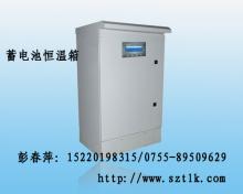 供应基站蓄电池恒温箱
