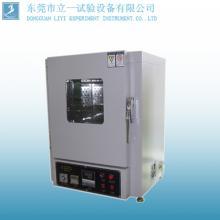 供应工业烤箱设计