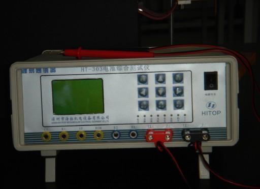 供应矿灯电池测试仪