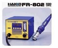 HAKKO801拔放台图片